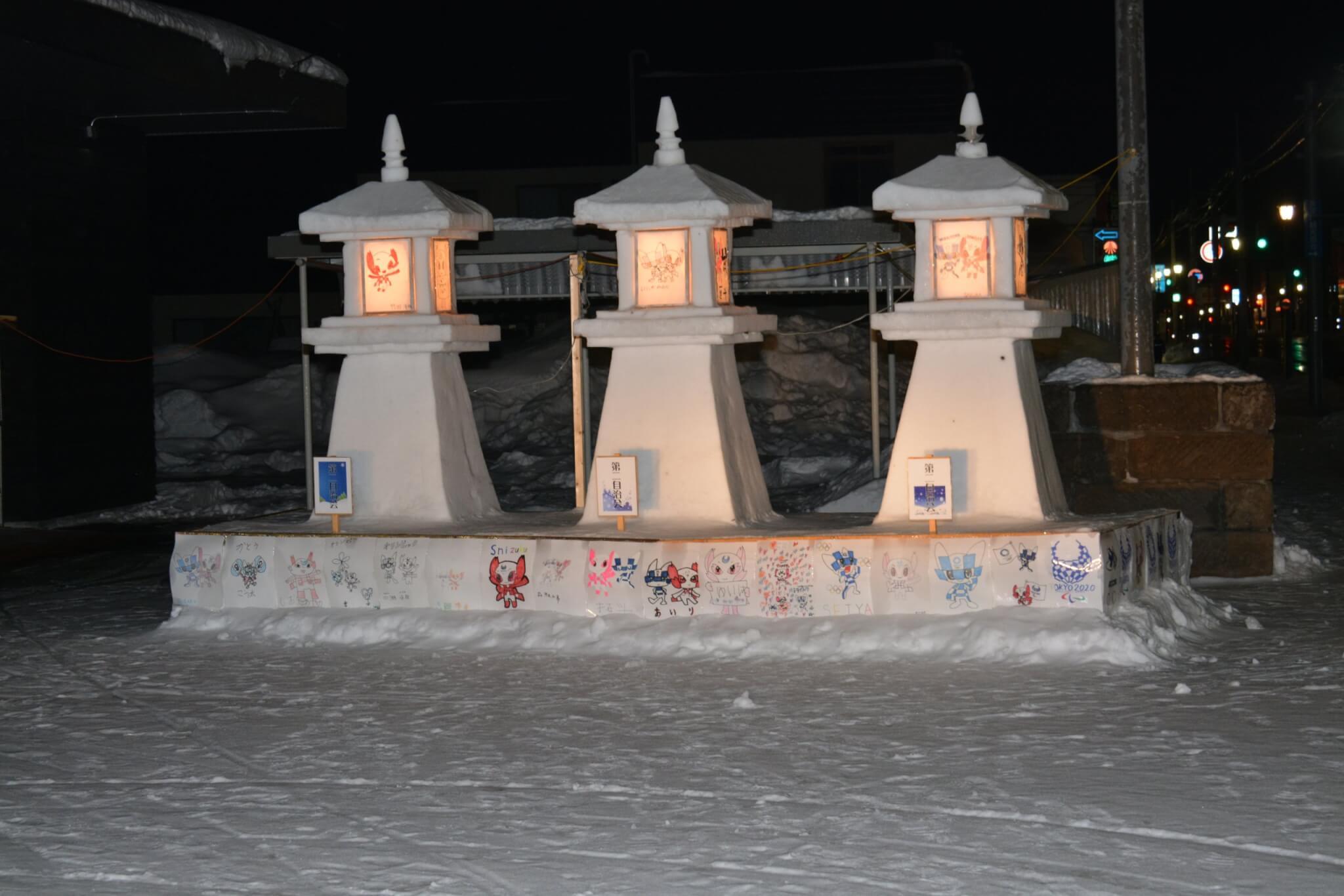 美深ウィンターフェスタ'21「雪灯篭まつり」